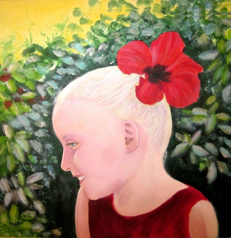ציורים של דליה צור