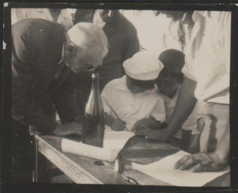 ייסוד הבית הגדול בשומריה 1933
