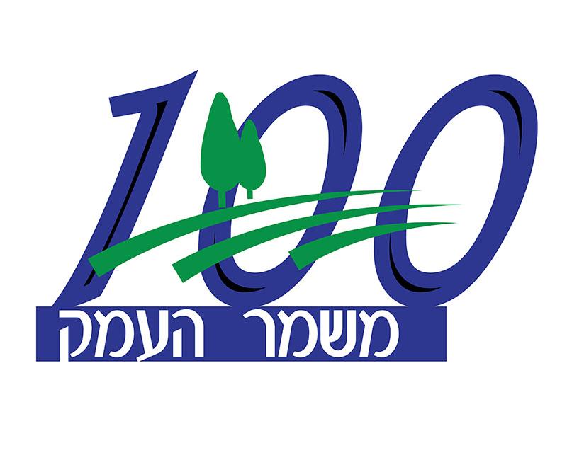 לוגו מספר 39