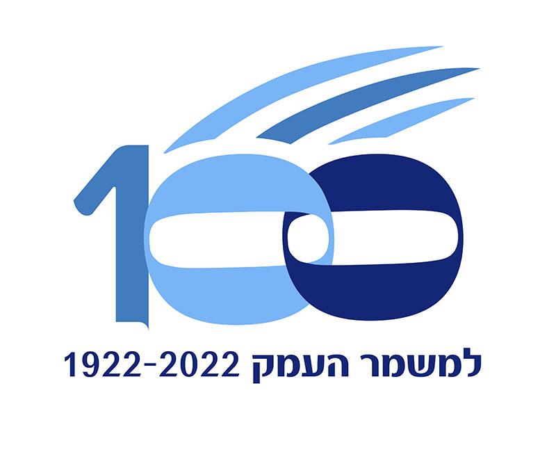לוגו מספר 31