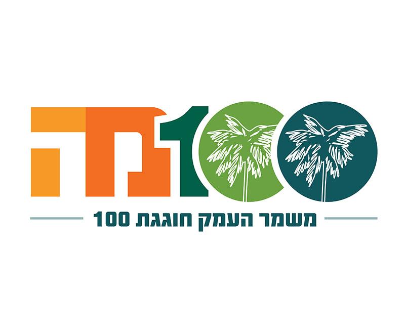 לוגו מספר 29