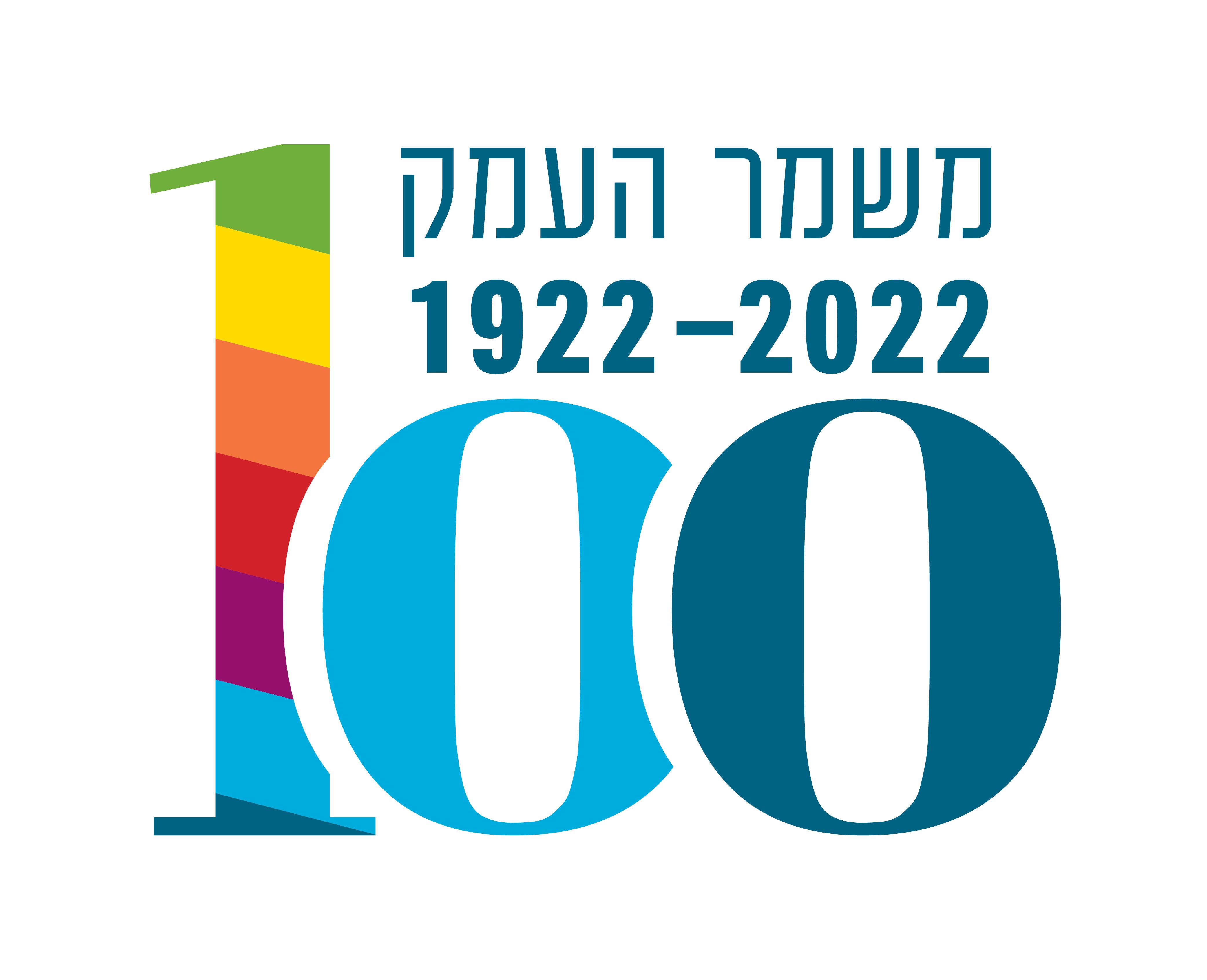 לוגו מספר 28