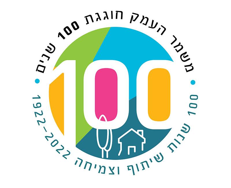 לוגו מספר 24