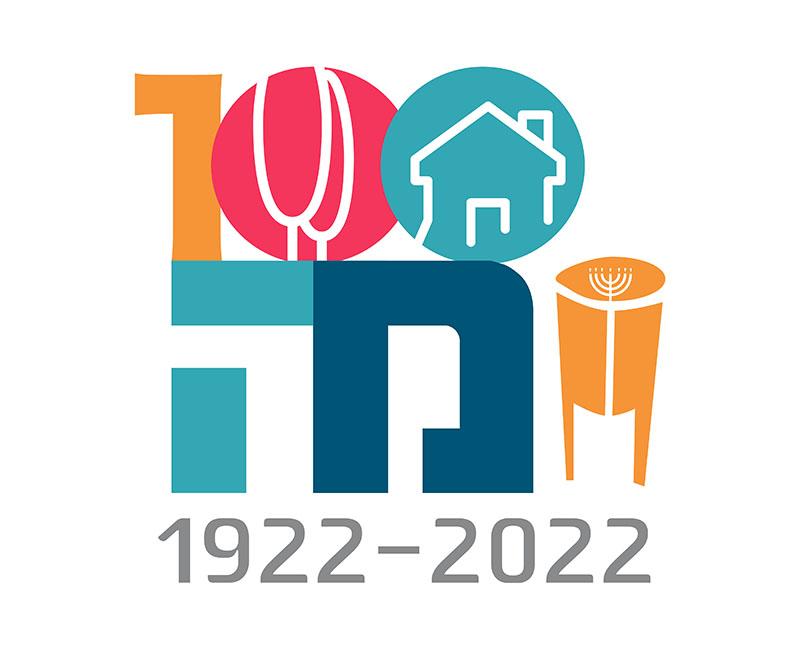 לוגו מספר 19