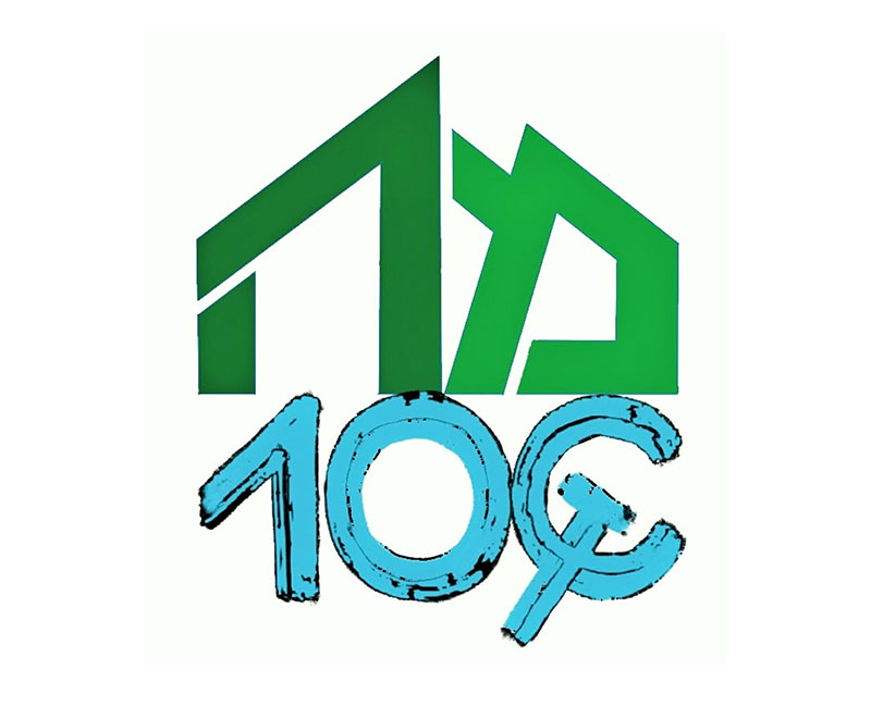 לוגו מספר 17