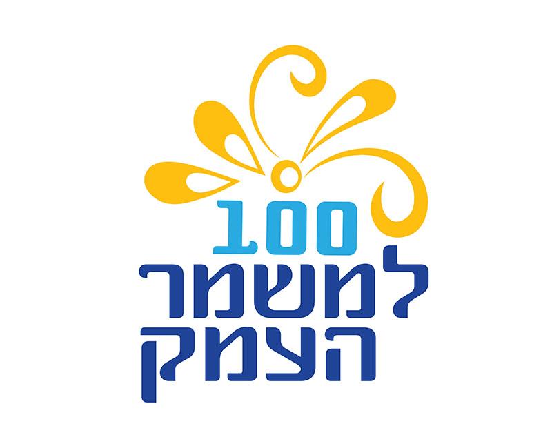 לוגו מספר 16