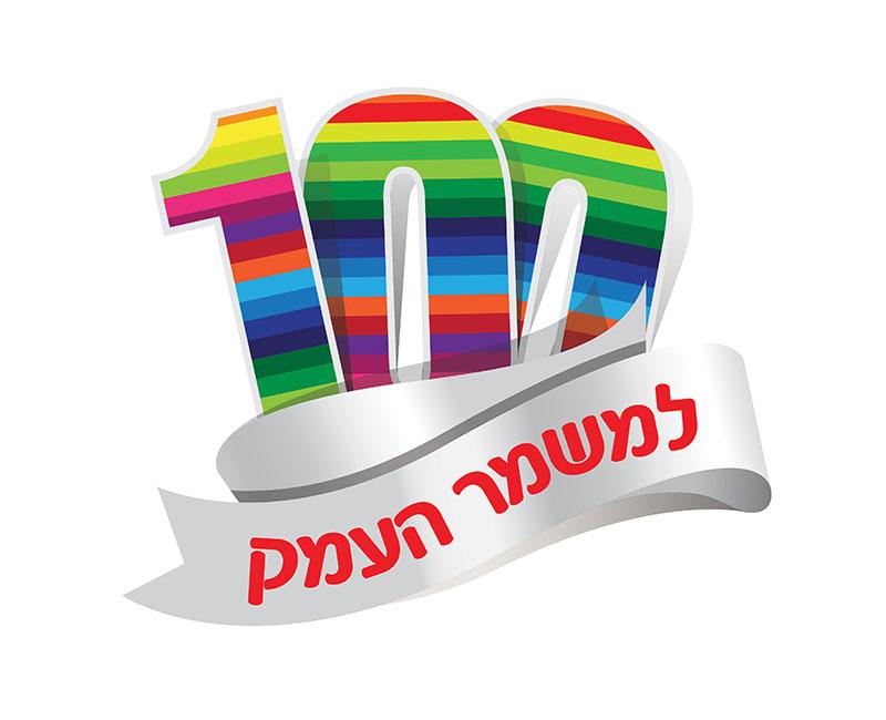 לוגו מספר 14