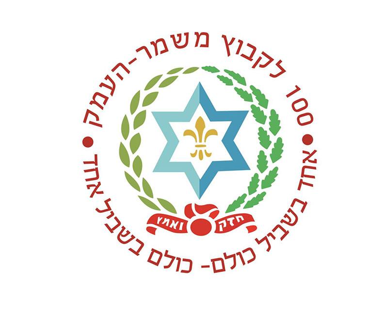 לוגו מספר 12