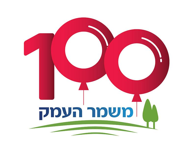 לוגו מספר 10