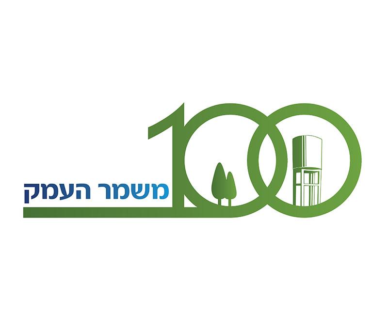 לוגו מספר 9