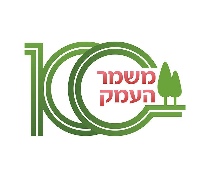 לוגו מספר 6