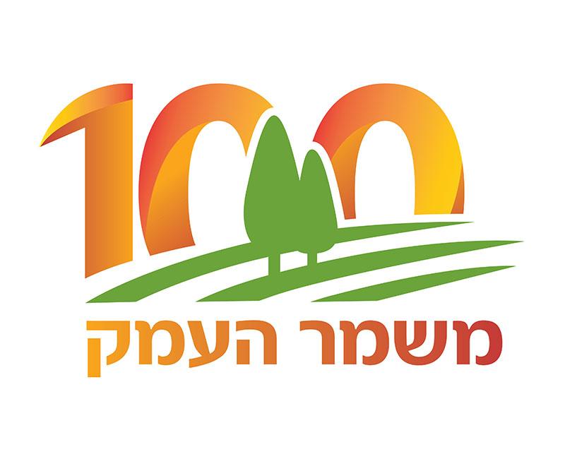 לוגו מספר 5