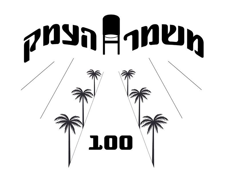 לוגו מספר 1